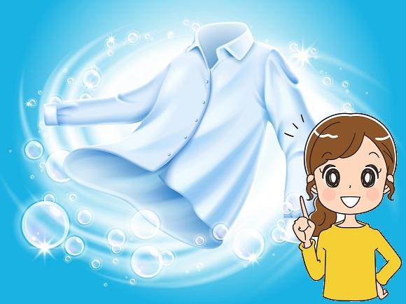 ワイシャツにおすすめの宅配クリーニング 店舗系との料金比較や宅配系のメリットも