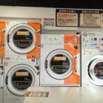 布団丸洗いの選択肢|自宅・コインランドリー・クリーニングを検証