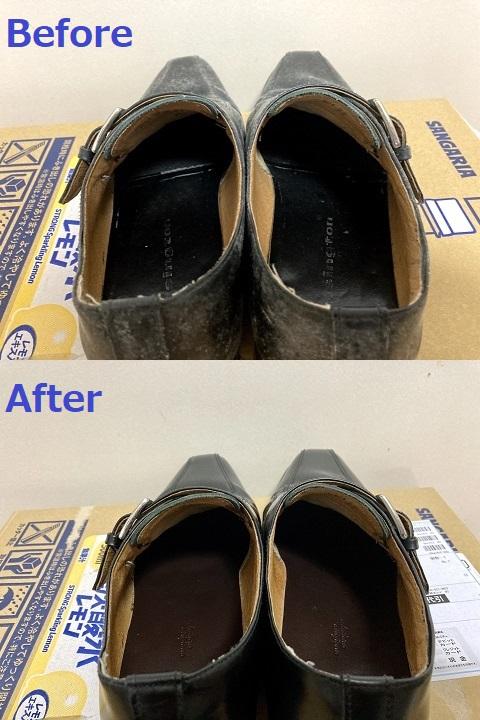 美靴パックに出した革靴5