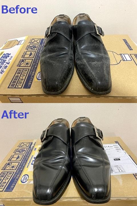 美靴パックに出した革靴1