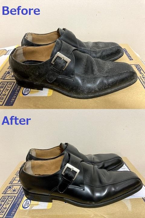 美靴パックに出した革靴2