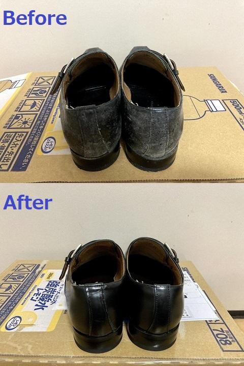 美靴パックに出した革靴3