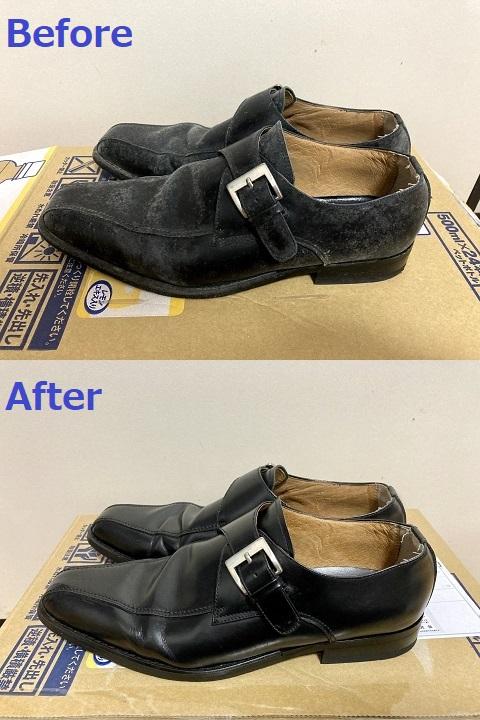 美靴パックに出した革靴4
