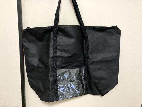 リネット2回目以降の集荷バッグ