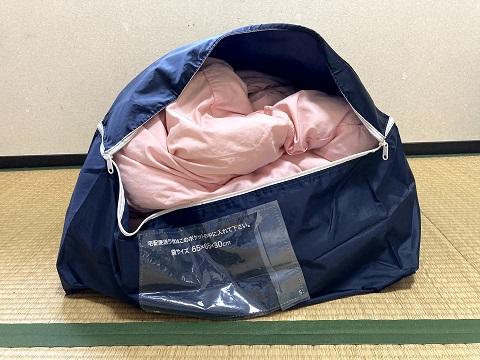 布団を梱包する時の注意点